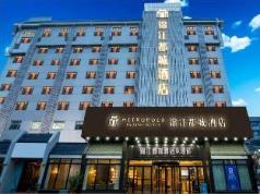 Jinjiang Metropolo Hotel Hangzhou Huanglong Wensan Road Branch, Hangzhou