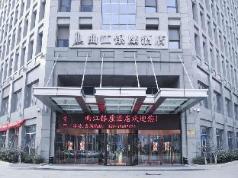 Xian Qujiang Yinzuo Hotel, Xian
