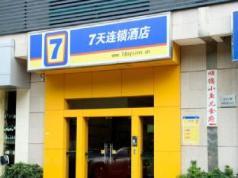 7 Days Premium Guangzhou - Kecun Metro 2rd Branch, Guangzhou