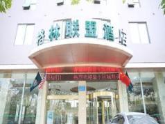 Greentree Alliance Nanchang Honggutan Middle Fenghuang Avenue Hotel, Nanchang
