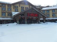 Yabuli National Alpine Building Training Base Hotel, Yabuli