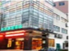 Greentree Alliance Yuyao Simen Town Zhenbei Hecheng Road Hotel, Ningbo