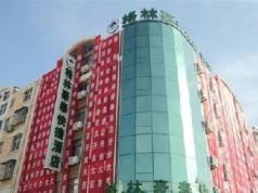 GreenTree Inn Jiangsu Lianyungang Guanyun Wenzhou Shangmaocheng Express Hotel, Lianyungang