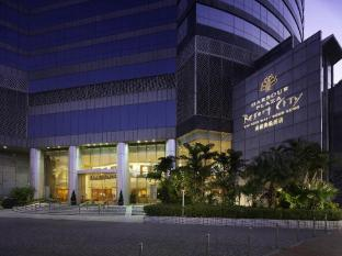 Harbour Plaza Resort City Hong Kong - Exterior de l'hotel