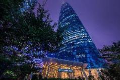 Four Seasons Hotel Guangzhou, Guangzhou