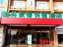 GreenTree Inn Sanya Chunyuan Seafood Square Express Hotel, Sanya