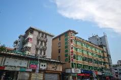 Shanshui Hotel Buji Jinghu Branch, Shenzhen