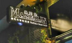 Mandolin Intelligent Hotel Jinagmen, Jiangmen