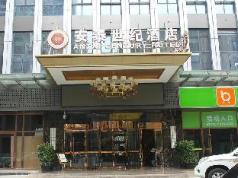 Chengdu Antai Century Hotel, Chengdu