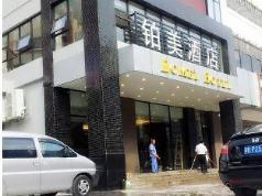 Bomei Hotel, Shenzhen