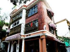 Xiamen Gulangyu Longshan Villa Cafe Hostel, Xiamen