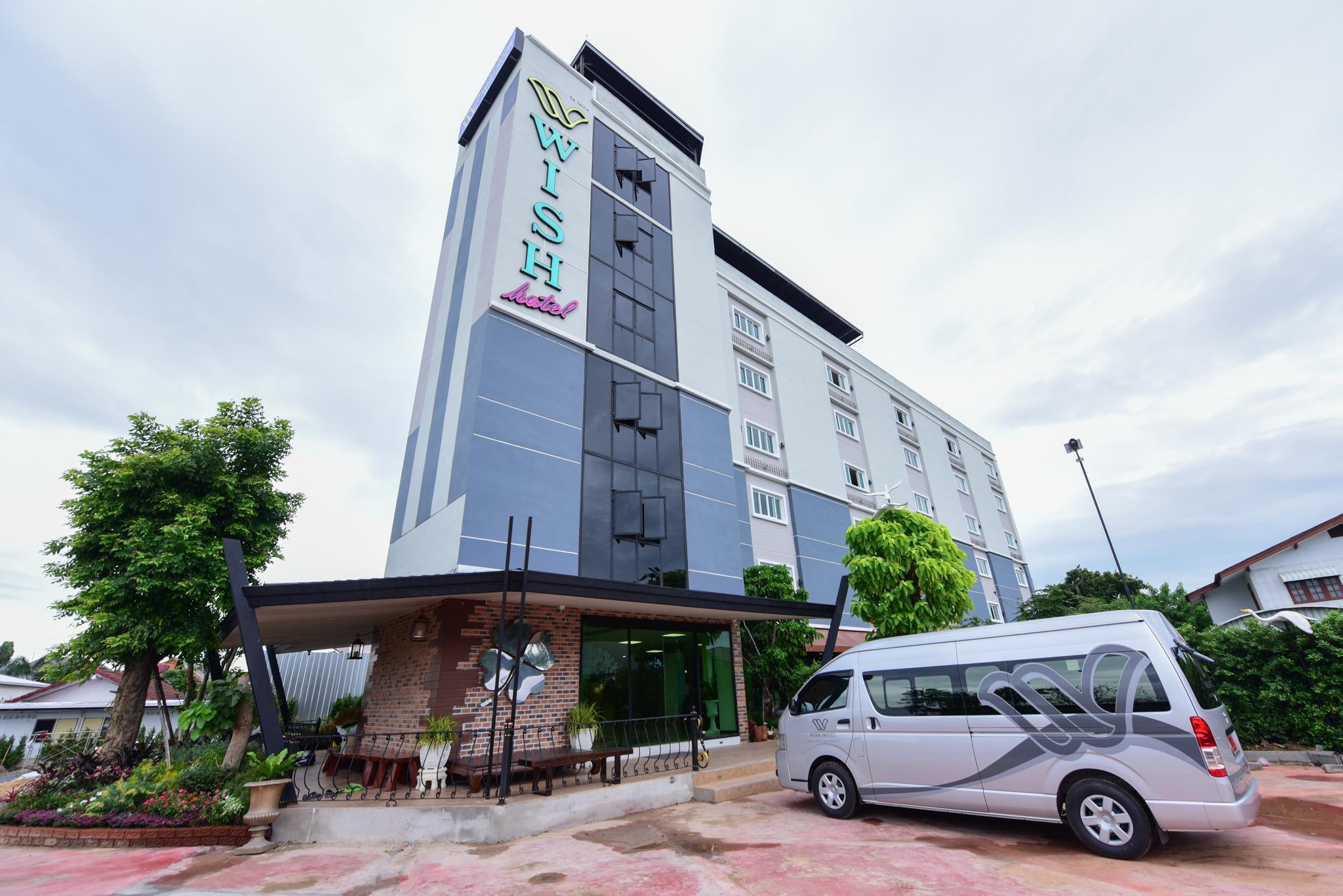 โรงแรมวิช อุบลราชธานี