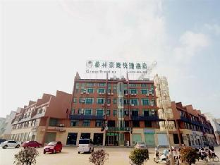 Greentree Inn Chizhou Qingyang Bus Station Boyishangdongcheng Business Hotel