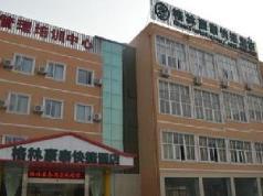 Green Tree Inn Zhenjiang Jiaoshan Hongdou Square Branch, Zhenjiang