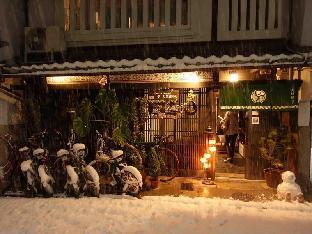 Guest House Taiko-Ya ()