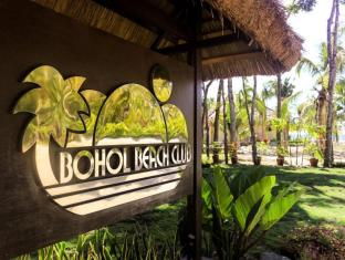 Bohol Beach Club Resort Panglao Island - Entrance