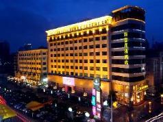 Dongguan Silver World Garden Hotel, Dongguan