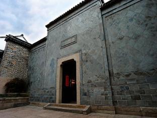Scholars Hotel Shantang Fudi - Suzhou