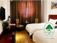 Greentree Inn Zaozhuang Tengzhou Jiefang Road Business Hotel, Zaozhuang