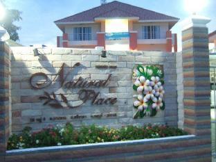Natural Place PayPal Hotel Chonburi