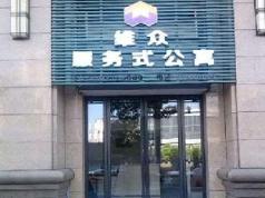 Hangzhou Weizhong Apartment, Hangzhou