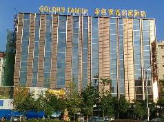 Golden Family Apartment Hotel, Guilin
