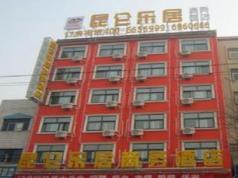 Kunlun Leju Business Hotel Pingdingshan Ruzhou Railway Station, Pingdingshan