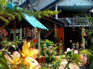 Lamai Homestay and Tours discount