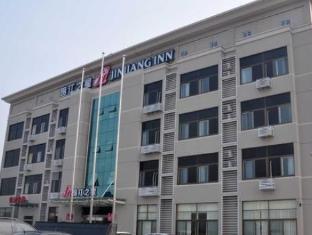 Jinjiang Inn Xiaoshan International Airport - Hangzhou