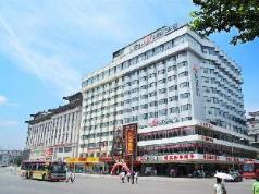 Jinjiang Inn Xian Wulukou Wanda Plaza Branch, Xian