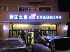 Jinjiang Inn Dalian Lianhe Road Branch, Dalian