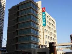 Jinjiang Inn Beijing Jiuxianqiao Electronic Shopping Mall, Beijing