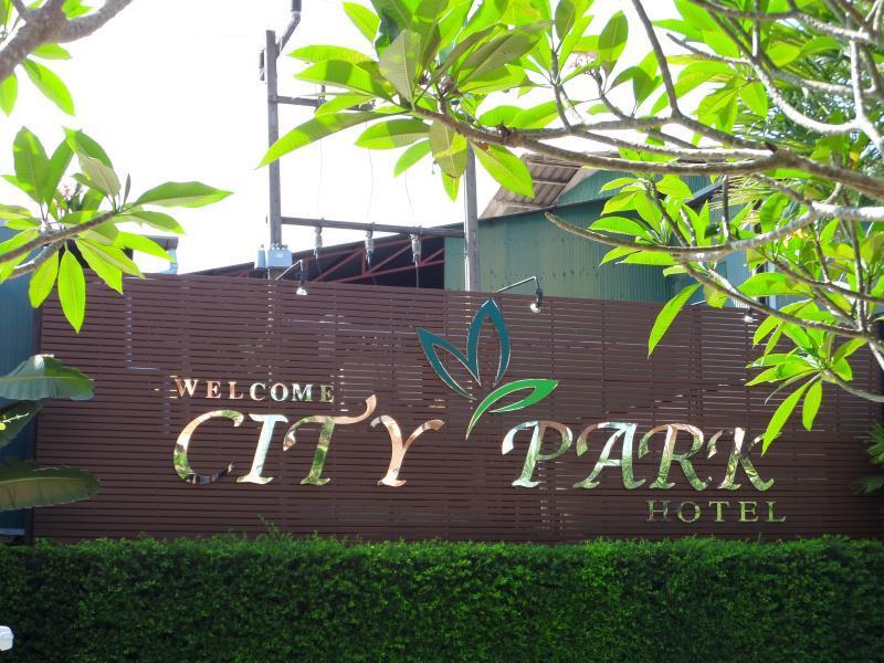 โรงแรมซิตี้ปาร์ค