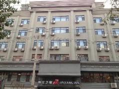 Jinjiang Inn Tonghua Shengli Road Branch, Tonghua