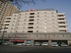 Jinjiang Inn Changchun Xi An Avenue Branch, Changchun