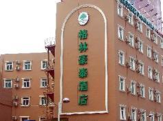 GreenTree Inn Beijing Capital Airport Second Express Hotel, Beijing