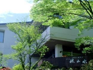 Hotel Kasansui image