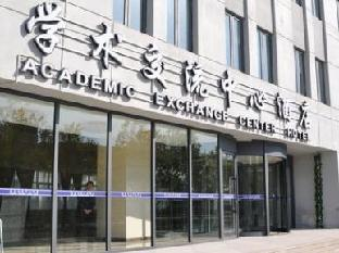 Tianjin University of Science And Technology Academic Exchanges Center Hotel