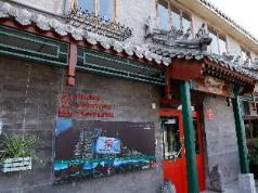 Beijing Downtown Travelotel, Beijing