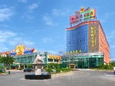 Holiday Inn Triumphal, Guangzhou