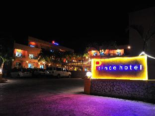 hotels.com Prince Hotel