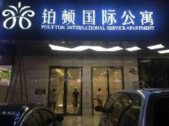 Poltton International Service Apartment Guangzhou Dongxiao South Subway Station Branch, Guangzhou