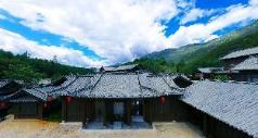 Gelle Freres Healing Hotel Dongba, Lijiang