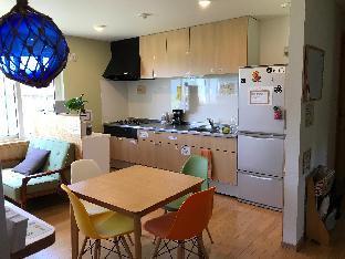 Niseko Guesthouse Nalu image