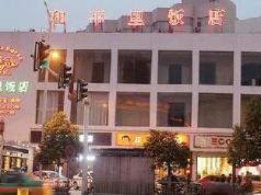 Changsha Hepingli Hotel, Changsha