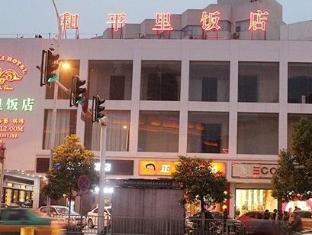 Changsha Hepingli Hotel - Changsha