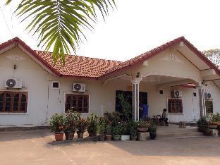 Sengsawang Guesthouse