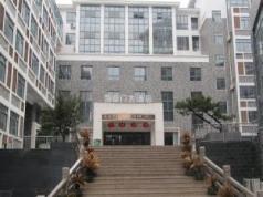 Jinggangshan Triumphal Arch Hotel, Ji'an