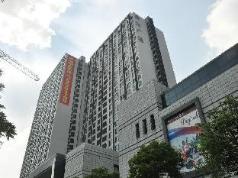 Guangzhou Yuanyi Apartment Hotel, Guangzhou