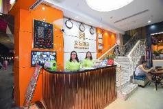 Wen Chang Hotel, Guangzhou